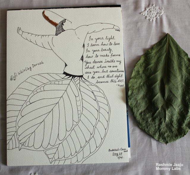 Rumi art Sufi Spinning Leaf Art